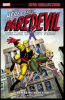 Daredevil Epic Collection (2014) #001