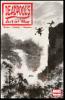 Deadpool's Art Of War (2014) #001