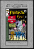 Marvel Masterworks - Fantastic Four (1987) #003