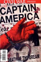 Captain America (2005) #025