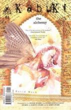Kabuki The Alchemy (2004) #001