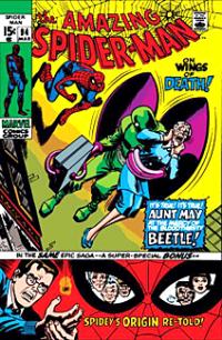 Amazing Spider-Man (1963) #094