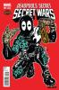 Deadpool's Secret Secret Wars (2015) #001