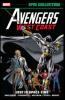 West Coast Avengers Epic Collection (2018) #002