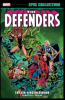 Defenders Epic Collection (2016) #006