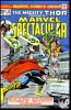 Marvel Spectacular (1973) #014