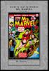 Marvel Masterworks - Ms. Marvel (2014) #001