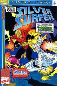 Silver Surfer (1995) #008
