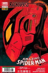 Uomo Ragno (1994) #625