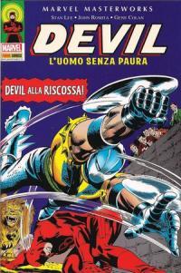 Marvel Masterworks (2007) #030
