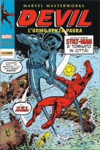 Marvel Masterworks (2007) #076