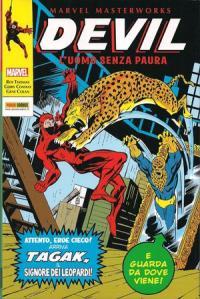Marvel Masterworks (2007) #092