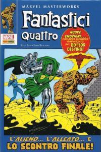 Marvel Masterworks (2007) #100