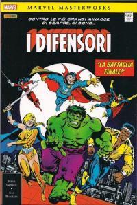 Marvel Masterworks (2007) #080