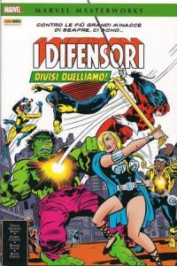 Marvel Masterworks (2007) #116