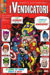 Marvel Masterworks (2007) #033