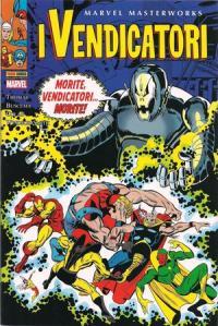 Marvel Masterworks (2007) #048