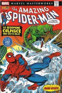 Marvel Masterworks (2007) #108