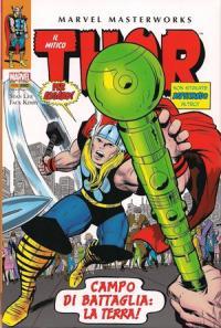 Marvel Masterworks (2007) #040