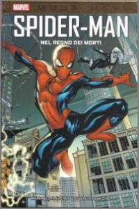 Marvel Must Have (2020) #018