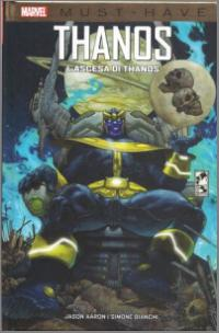Marvel Must Have (2020) #006