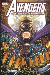 Marvel Omnibus (2007) #133