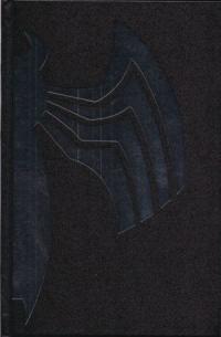 Spider-Man: L'Ultima Caccia Di Kraven - Edizione Grimorio (2019) #001