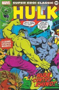 Super Eroi Classic (2017) #191