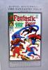 Marvel Masterworks - Fantastic Four (1987) #008